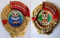Магниты ордена для бабушки и дедушки