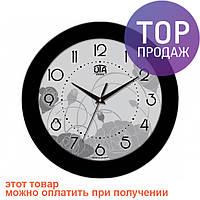 Настенные Часы Fashion Вальс Роз / Настенные часы