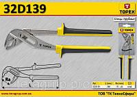 Клещи трубные 250мм,  TOPEX  32D139