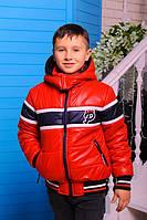 Куртка для мальчика короткая демисезонная на молнии с капюшоном красная