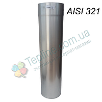 Труба для дымохода d 140 мм; 0,8 мм; 1 метр из нержавейки AISI 321 - «Вент Устрий»