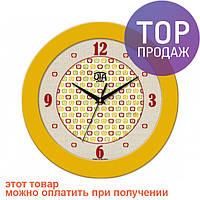 Настенные Часы Fashion Яблочки Yellow / Настенные часы