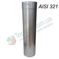Труба дымоходая d 120 мм; 1 мм; 1 метр из нержавейки AISI 321 - «Вент Устрий»