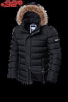 Куртка мужская зимняя черная с опушкой размеры 46-56