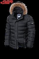 Куртка мужская зимняя красная стильная