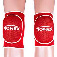 Наколенники волейбольные RX-075BL-L красные