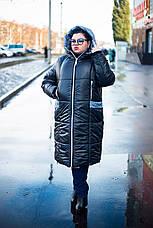 Длинная куртка для полных женщин Ариша черная, фото 3