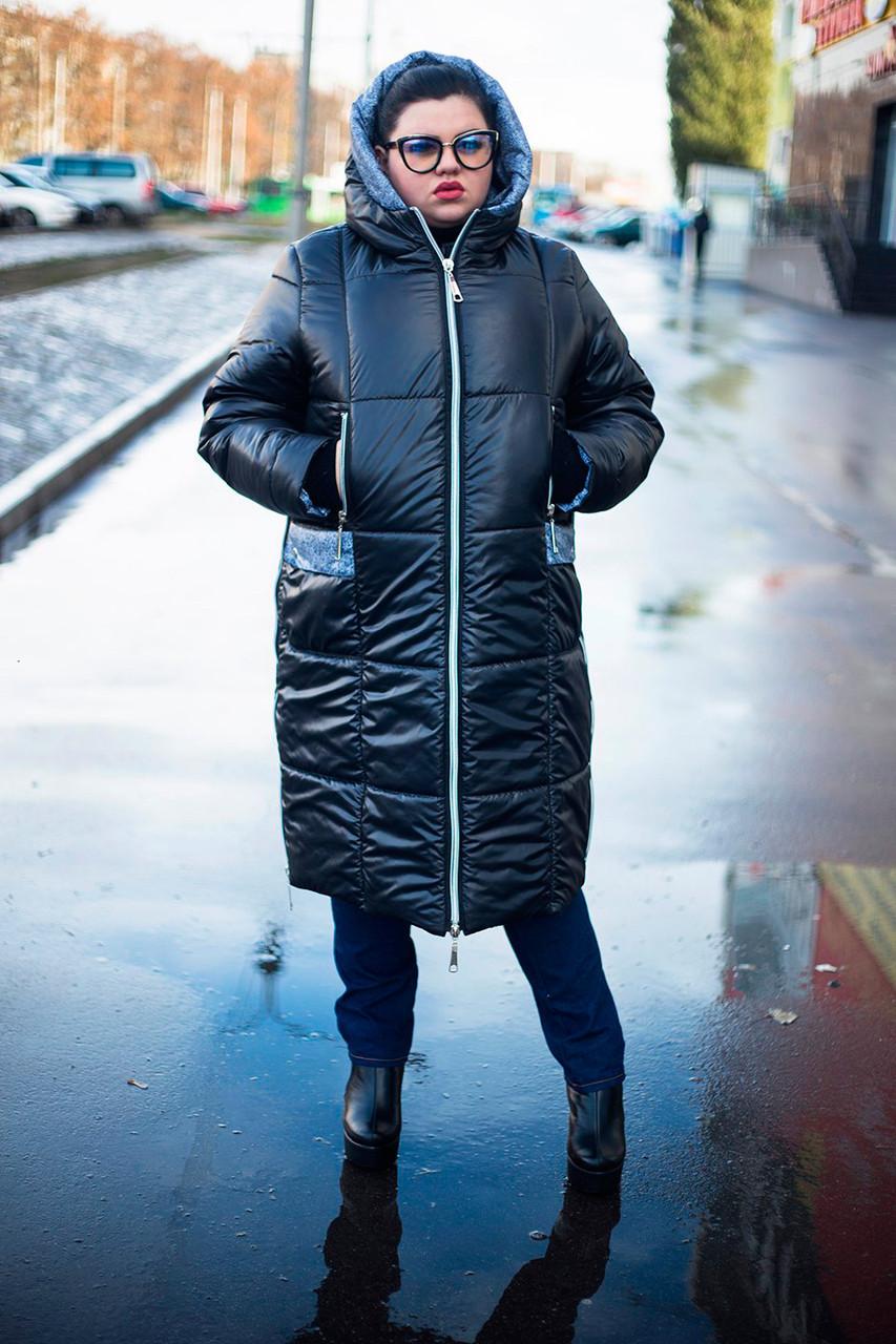 cbe024a31ba2 Длинная куртка для полных женщин Ариша черная