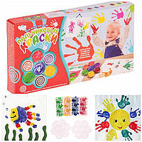 Пальчиковые краски 4 цвета | «Danko Toys»