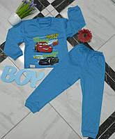 Пижама детская Тачки (интерлок)- опт 110