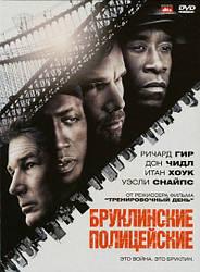 DVD-диск Бруклінські поліцейські (Р. Гір) (США, 2009)