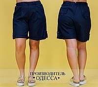 Женские стильные шорты 525 / в расцветках