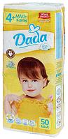 Подгузники Dada  4+ (9-20 кг) 50 шт. extra soft (comfort fit)