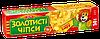 "чипсы ""Золотистые"" ""Жайвир"" 50 г. сыр"