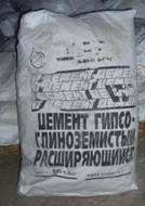 Расширяющийся шлакопортланд цемент