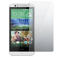 Защитное стекло Ultra 0.33mm (H+) для HTC Desire 510