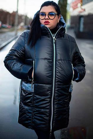 Женская куртка большие размеры зима Ариша черная, фото 2