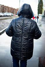 Женская куртка большие размеры зима Ариша черная, фото 3