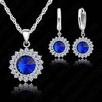 Ювелирный комплект Принцесса синий цвет 2 в 1 серебро