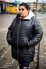 Женская куртка для полных зима София черная, фото 3