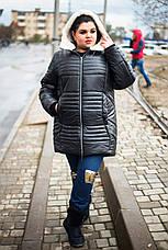 Женская куртка для полных зима София черная, фото 2