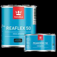 Краска Реафлекс 50 белый +отв 1,0