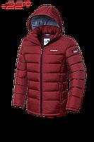 Куртка мужская зимняя много цветов и размеров