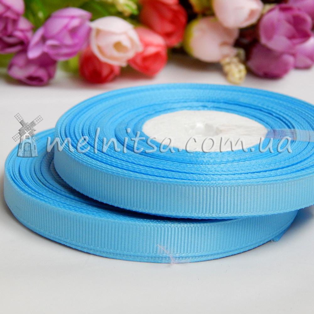 Лента репсовая голубой, 0,9 см
