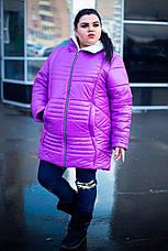 Женская куртка для полных зима София сиреневая, фото 2