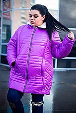 Женская куртка для полных зима София сиреневая, фото 3