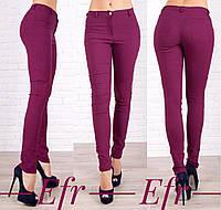 Модные женские молодежные узкие джинсы