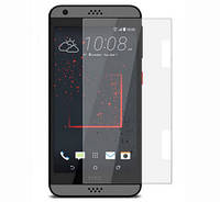 Защитное стекло Ultra 0.33mm (H+) для HTC Desire 630