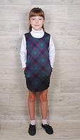 Детский сарафан на рост 104-110см (французский трикотаж)
