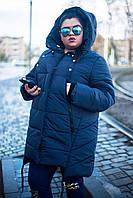 Зимняя куртка для полных девушек Мьюзик темно-синяя