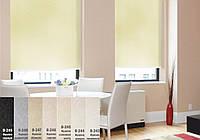 Рулонная штора ткань Фраппе