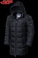 Куртка мужская зимняя черный цвет с 46 по 56