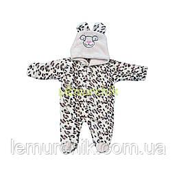 """Человечек детский теплый """"Леопард"""" с капюшоном и ушками (махра), 0-3, 3-6, 6-9, 9-12, 12м"""