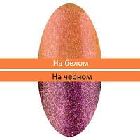 Топ голографический IRISK Holographic Top без липкого слоя, 5 мл, №1