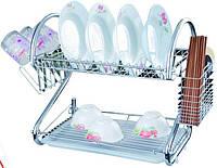 Сушилка для посуды 440*260*115 металлическая двухъярусная Empire EM9785