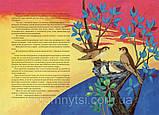 Соловейко з одним крилом. Казка. Автор: Олег Романчук, фото 4