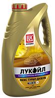 Масло моторное LUKOIL LUXE Турбодизель 10w-40, 5л