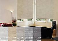 Рулонная штора ткань Сафари