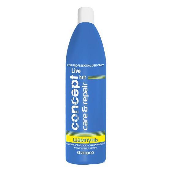 Шампунь для волосся відновлюючий Concept intense repair shampoo 1000 мл.