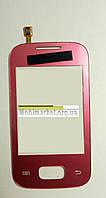 Сенсорний екран для мобільного телефону Samsung S5300 рожевий