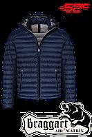 Куртка мужская зимняя модная размеры с 46 по 54