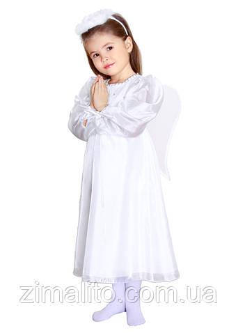 Ангел карнавальный костюм детский