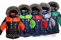 Зимняя куртка для мальчика от 2 до 10 лет
