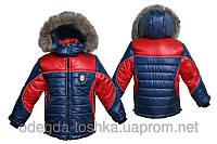 Зимняя куртка для мальчика от 2 до 10 лет (синий с красным)