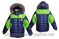 Зимняя куртка для мальчика от 2 до 10 лет (синий с салатовым)