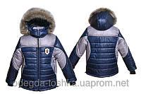 Зимняя куртка для мальчика от 2 до 10 лет (синий с серым)